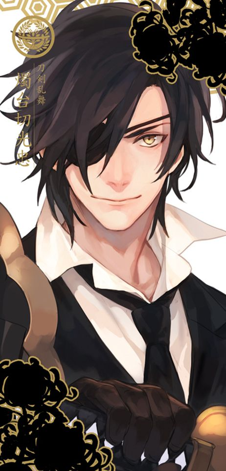 Black Hair Anime Guy With Eyepatch And Golden Eye Random