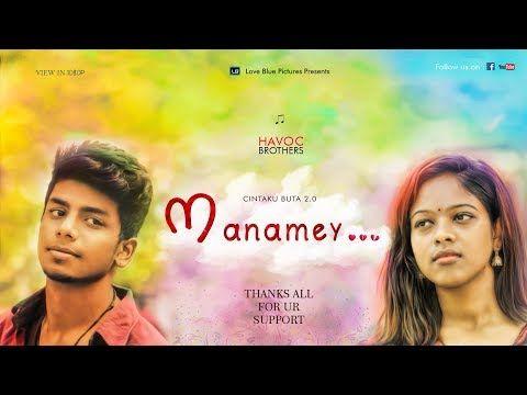 Manamey Cintaku Buta 2 0 Havoc Brothers Tamil Album Song Youtube Album Songs New Album Song Tamil Video Songs