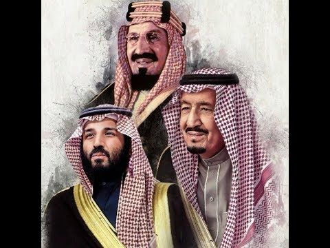 Pin By Taab Taab On My Saves In 2020 Saudi Military King Salman Saudi Arabia Learn Arabic Language