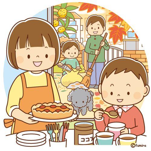 秋の家族のイラスト 金木犀 紅葉 おやつ ソフト เด ก ภาพ