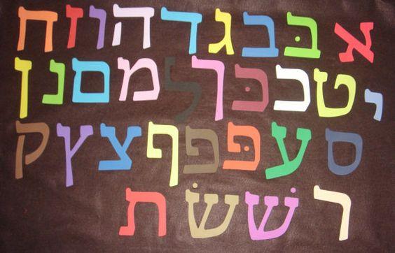 AlephBet Flannel Board Letters  Felt Board by flirtyflannels66, $31.00