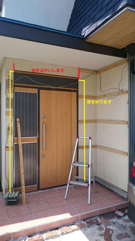 Diy 玄関ドア交換 やり方手順 玄関ドア ドア 玄関
