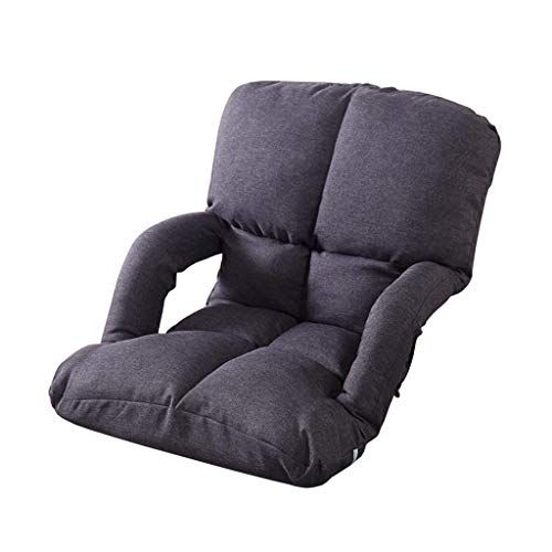 Floor Chair Foldable Lazy Lounge Sofa Gaming Couch Adjustable