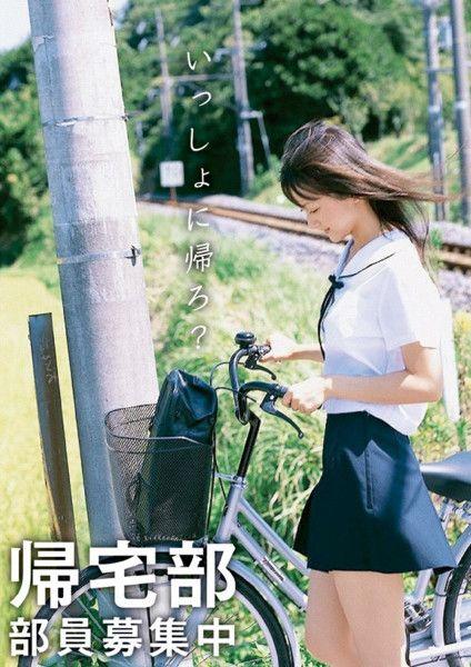 【立秋】女子高生は俺を68倍狂わせる【JKの秋】 YouTube動画>7本 ->画像>367枚