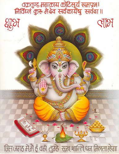 Photo Largest Hindi Messages Collection of Lord Ganesha on the Planet 2020