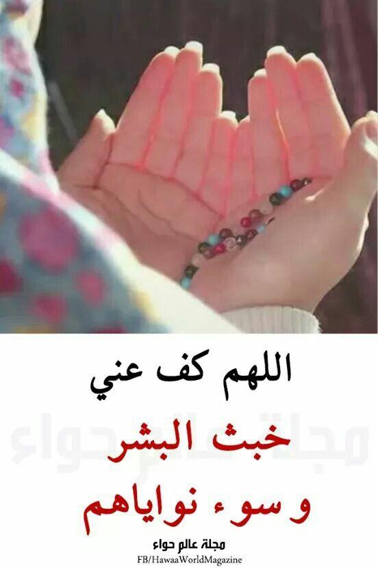 Pin By Saadia On كلام من الحياة Slg Holding Hands Hands