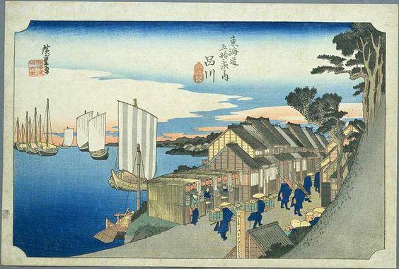 Tokaido01 Shinagawa.jpg 品川
