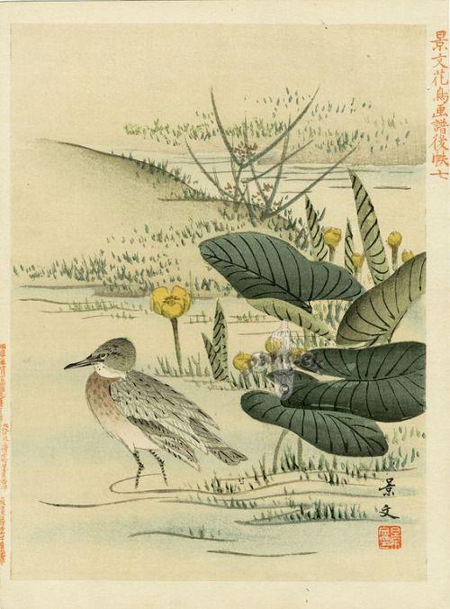 Keibun, 1894