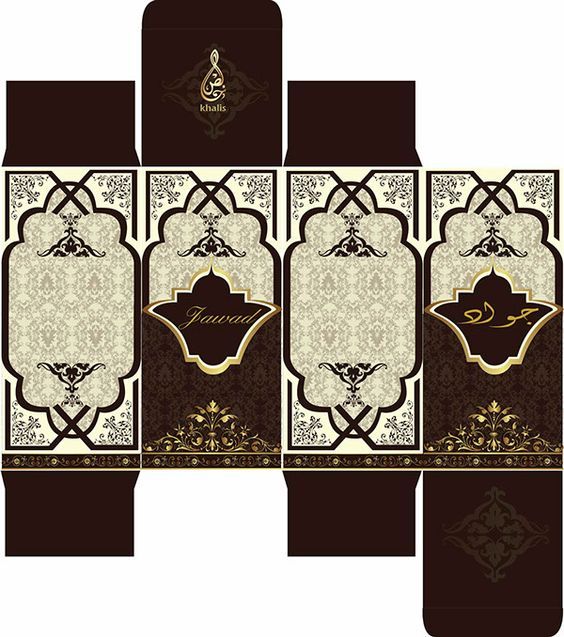 cologne box template - oriental arabic perfumes box designs miniature shop