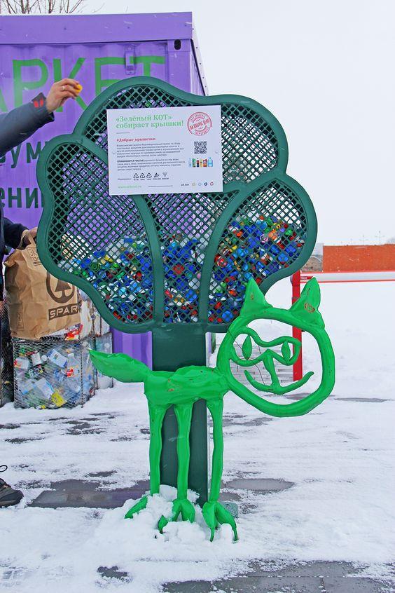Экоплощадка «Зеленый КОТ» (ЗелеКот) - где находится и что там есть?