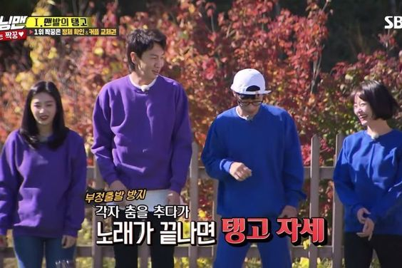 Watch: Jun So Min, Lee Kwang Soo, And Yoo Jae Suk Try To Keep Up With Red Velvet's Joy's Sexy Dance