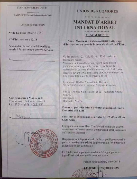 Un mandat d'arrêt international lancé contre l'ancien vice-président Djaffar