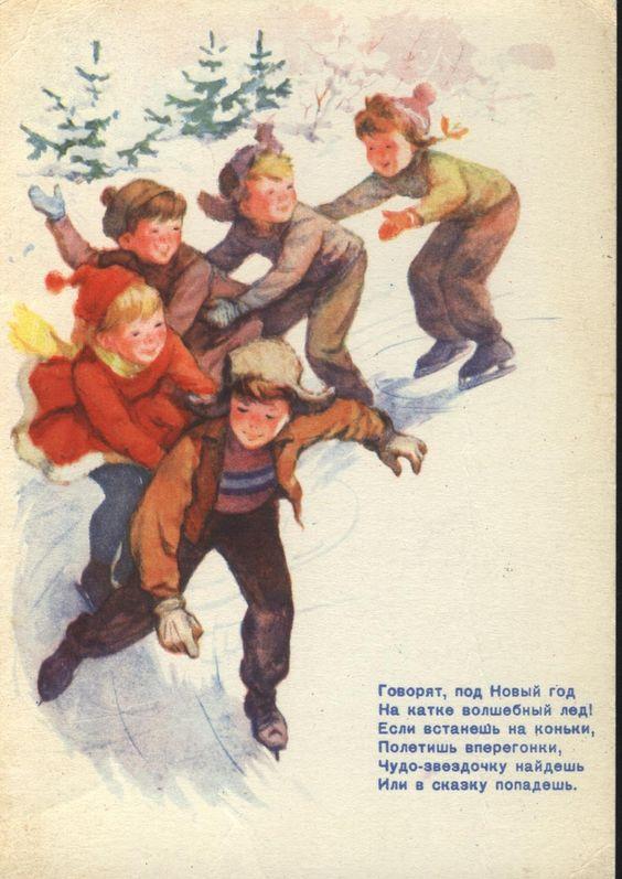 открытка+с+Новым+годом 1964: