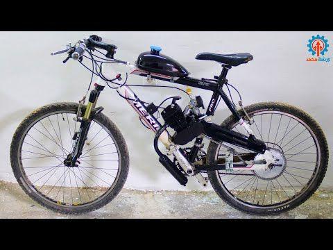 تحويل دراجة هوائية الى نارية تعمل بالبنزين سرعة خيالية Build A Motorized Bike At Home Tutorial Youtube Bicycle Moped Diy And Crafts