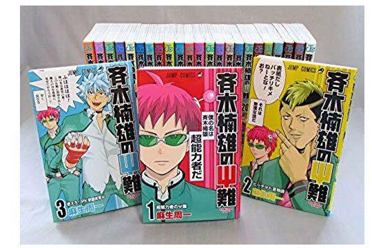 K Countdown JAPAN TV Anime K Comic series manga vol.1~2 Complete Set