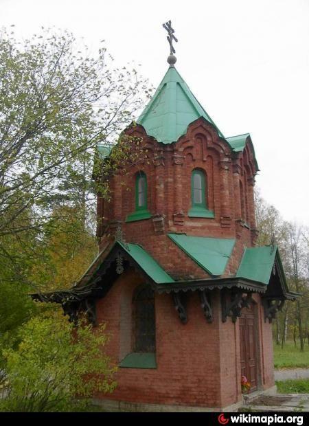 Chapelle Saint Joseph à l'Entrée du Palais - Znamenka - Construite en 1867 par l'architecte Nicolas Leontievitch Benois.