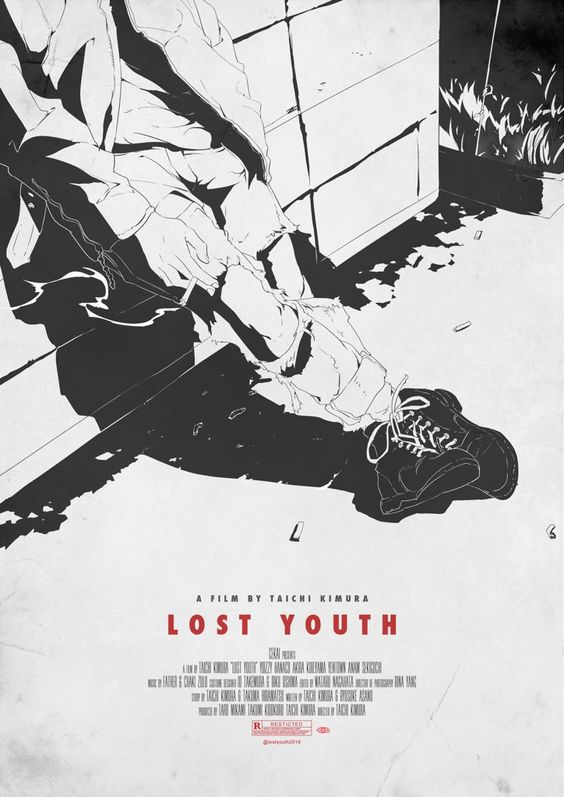 "rapparu33: ""映画 LOSTYOUTH 予告 https://vimeo.com/154705678 オフィシャルポスターを制作しました """