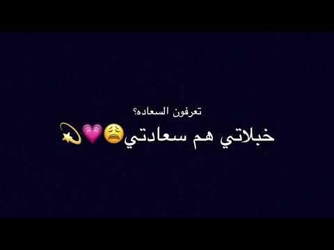 صديقاتي Heart Wallpaper Sword Art Online Asuna Arabic Love Quotes