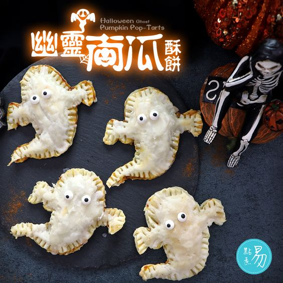 Halloween Ghost Pumpkin Pop-tarts. Cutest Halloween treats ever!👻 Video: https://www.youtube.com/watch?v=BFZVTZNg12A Recipe: http://www.dimcook.com/recipe/2e8bfd167a/ Please like & subscribe us. Youtube Channel: Dimcookhk Facebook: Dimcook 點煮網
