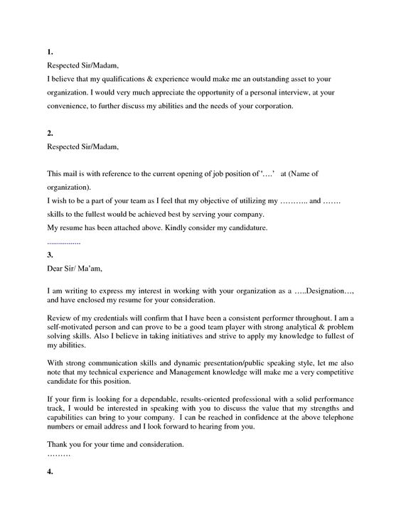 Outstanding cover letters