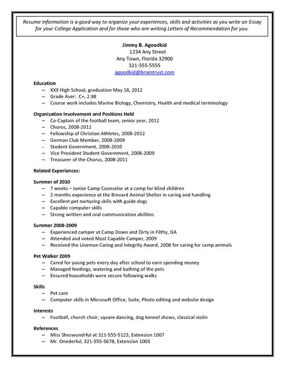 Image titled Write a College Resume Step