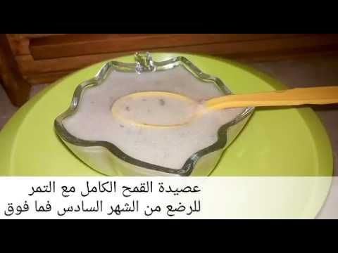 اكل للرضع Youtube Gravy Boat
