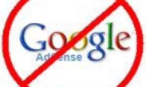 Google Adsense-Little Known Rules