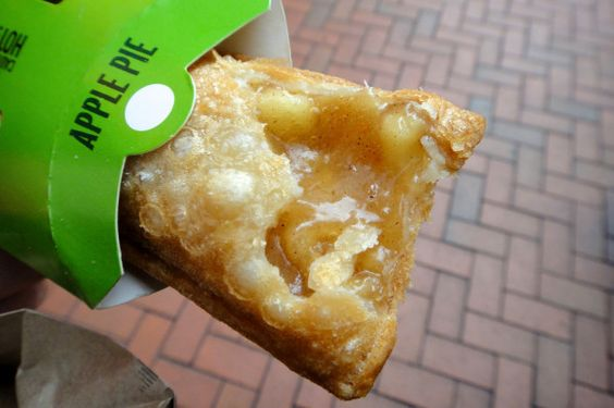 11. McDonald's Fried Apple Pie.... discontinued foods they need to brink back!