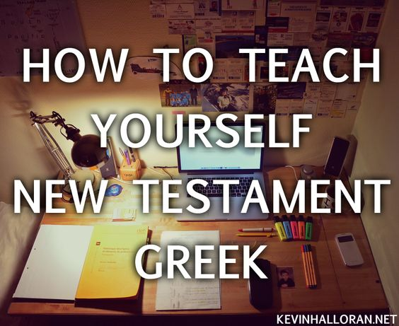 Learn estrangela new testament