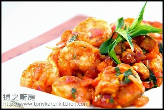 通之廚房: [通少食譜]泰香甜酸脆蝦球 (Shrimps with sweet and sour sauce in Thai style)