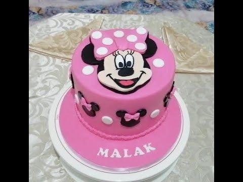 كيك عيد الميلاد طيم ميني ماوس بعجينة السكر من الألف إلى الياء Youtube Birthday Cake Cake Desserts