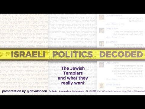 1 Ipd 3 The Jewish Templars And What They Really Want Youtube Torah Israel How Are You Feeling