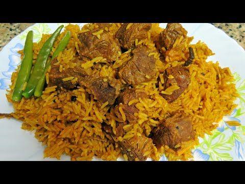 Pin On Arabic Rice