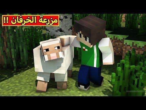 ماين كرافت Minecraft Youtube Animal Crossing Villagers Animal Crossing Gaming Logos