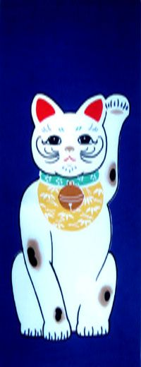 Maneki NManeki Neko Tenugui - The cat figurine with beckoning paws has long been loved among Japanese people as a lucky item. The cat's fore paw invites customers and brings in wealth, so merchants tend to display it in their shops and restaurants. The most common belief is a left paw raised brings in customers, and the right paw raised brings wealth and good luck! This tenugui uses chusen method hand-dye.