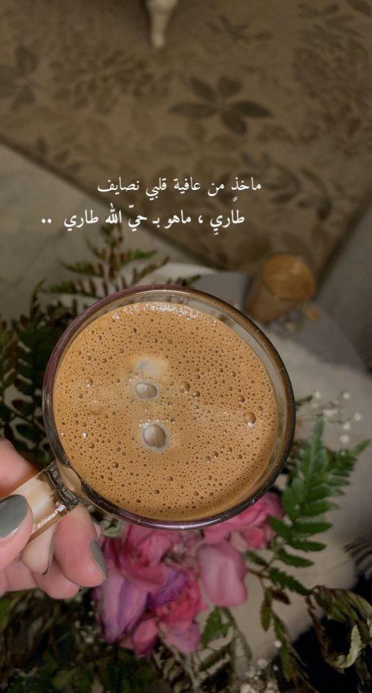 Pin By الجازي الجازي On Creative Instagram Stories Pastel Quotes Beautiful Arabic Words Short Quotes Love