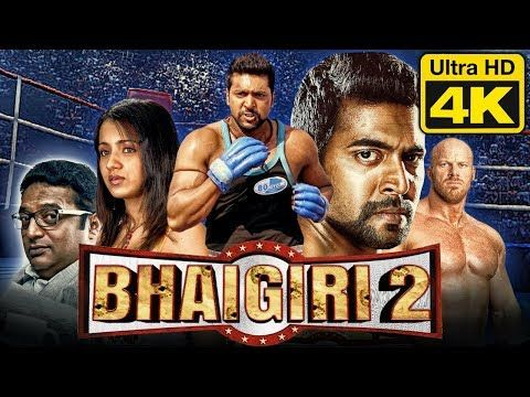 Bhaigiri 2 4k Ultra Hd Hindi Dubbed Movie Jayam Ravi Trisha Prakash Raj Youtube In 2020 Movies Download Movies Movie Posters