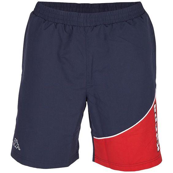 Die unkomplizierte und pflegeleichte Sport-Shorts TIVON von Kappa aus robustem Polyester passt sehr gut zu den verschiedensten Sport- und Freizeitaktivitäten . Die Hose kommt mit dehnbarem Bund und lockerem Schnitt....