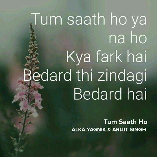 tum saath ho lyrics from tamasha 2015 hindi song lyrics