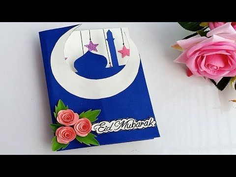 Eid Card Cut Out Design. Eid Mubarak Beautiful Floral Card