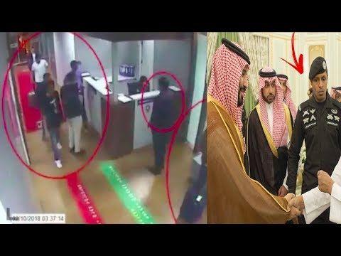 أول فيديو يظهر تهريب رفات جمال خاشقجي من القنصلية السعودية وحرس محمد بن سلمان قتله في ساعتين Christian Louboutin Pumps Christian Louboutin Louboutin Pumps