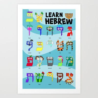 Hebrew Alphabet, kids, poster, letter, teaching supplies ...