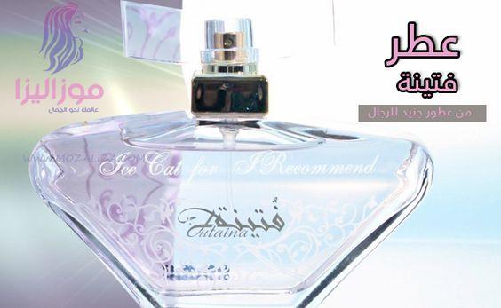 عطر فتينه من سيد جنيد للنساء Perfume Bottles Perfume Bottle