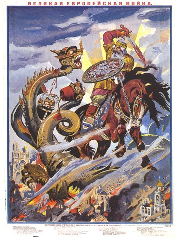 1915 The Great European War, the Great Battle of the Russian Knight with the German Snake