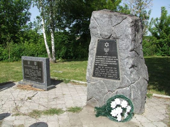 The memorial to the Jewish inmates of the Berdichev ghetto. After the liberation of Berdichev on January 5, 1944, a Soviet Extraordinary State Commission opened the mass graves on the Berdichev-Vinnitsa Road as well as those along the Raigorodok Road.