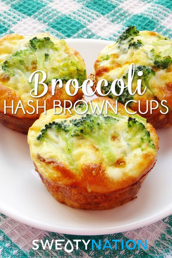 Broccoli Hash Brown Cups - a #healthy #glutenfree breakfast, lunch or dinner treat!