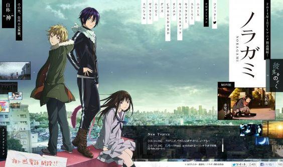 Noragami, its a new anime, its interesting, and I love the protagonist voice =3