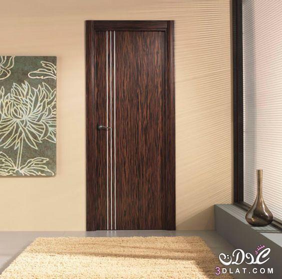 ابواب غرف بيتك ابواب خشب داخلية مودرن 2019 تصميمات فرنسية French Doors Room Door Design Interior Door Styles Door Design Modern