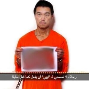 Espaço Evangélico - Notícias - Novidades - Curiosidades: Estado Islâmico liberta reféns japonês e jordanian...