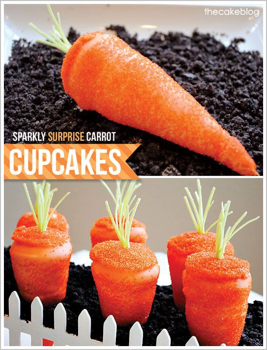 Sparkling SURPRISE Carrot Cupcakes